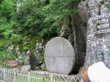 2007 Lourdes Pilgrimage (323/591)