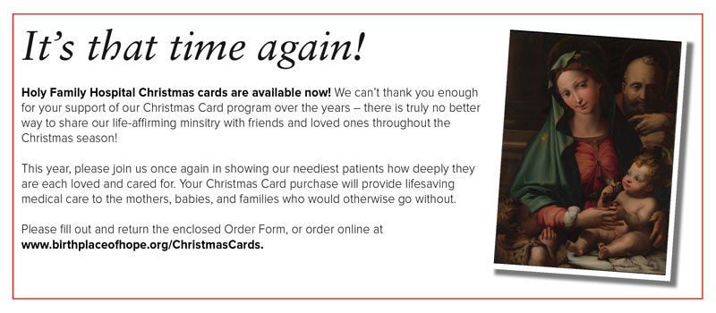 holy family hospital christmas cards now available order of malta